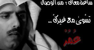 صور اشعار حامد زيد , اشعار جميله للكاتب حامد زيد