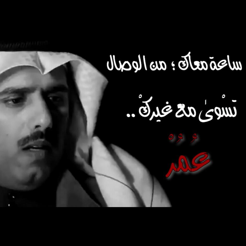صوره اشعار حامد زيد , اشعار جميله للكاتب حامد زيد