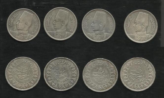 بالصور عملات قديمة , صور اقدم العملات 6624 4