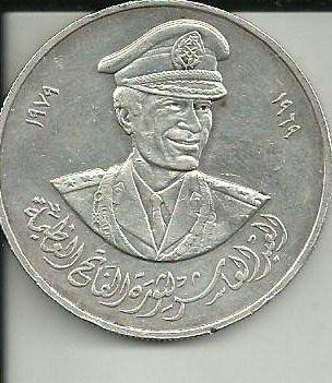بالصور عملات قديمة , صور اقدم العملات 6624 5
