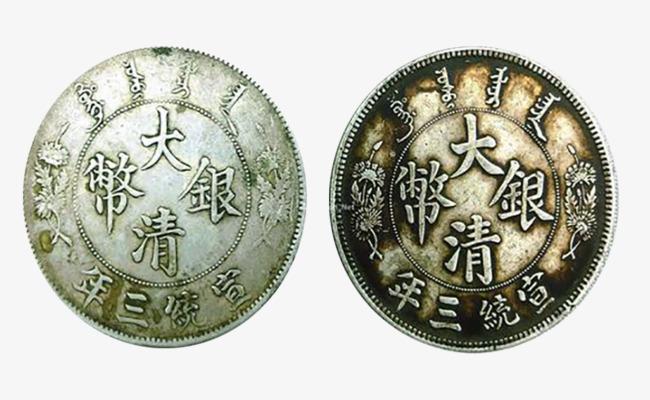 بالصور عملات قديمة , صور اقدم العملات 6624 8