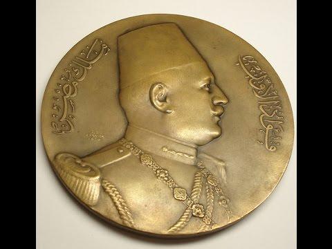 بالصور عملات قديمة , صور اقدم العملات 6624 9