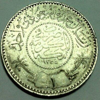 بالصور عملات قديمة , صور اقدم العملات