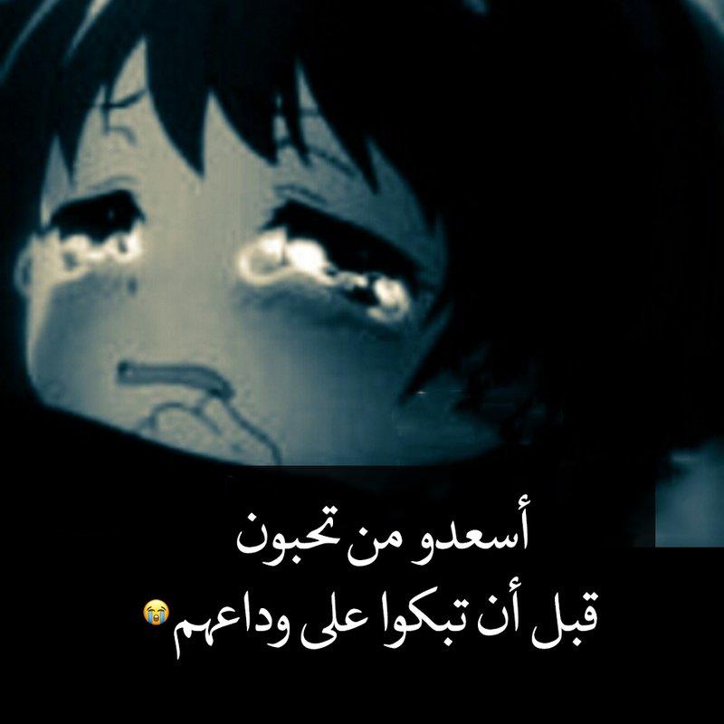 بالصور الحزن الشديد , عبارات مؤلمه ومؤثره عن الحزن الشديد 6633 1