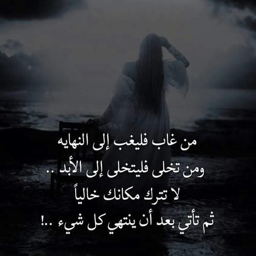 بالصور الحزن الشديد , عبارات مؤلمه ومؤثره عن الحزن الشديد 6633 5