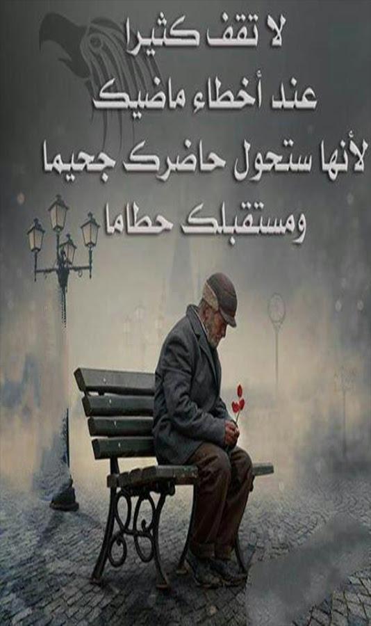بالصور الحزن الشديد , عبارات مؤلمه ومؤثره عن الحزن الشديد 6633
