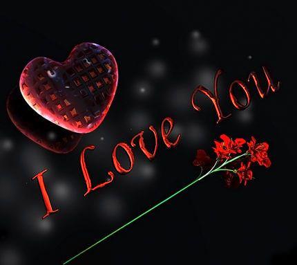 بالصور احبك حبيبي , صور رائعه احبك حبيبي 6650 9