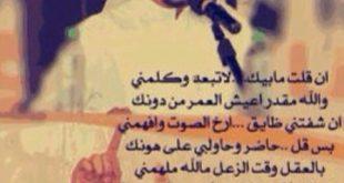 صور قصائد قصيره , قصائد قصيره وجميله