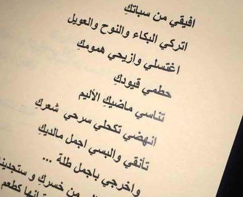 بالصور قصائد قصيره , قصائد قصيره وجميله 6666 1