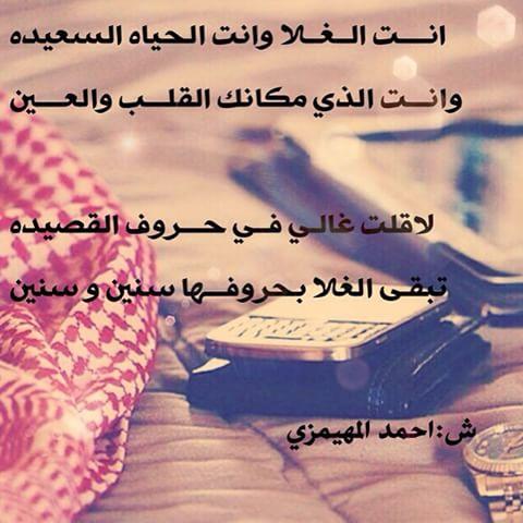 بالصور قصائد قصيره , قصائد قصيره وجميله 6666 2