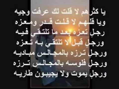 بالصور قصائد قصيره , قصائد قصيره وجميله 6666 3