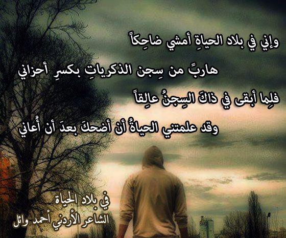 بالصور قصائد قصيره , قصائد قصيره وجميله 6666 4