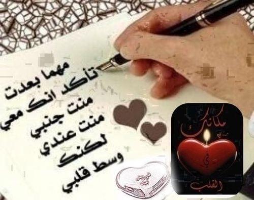 بالصور قصائد قصيره , قصائد قصيره وجميله 6666 5