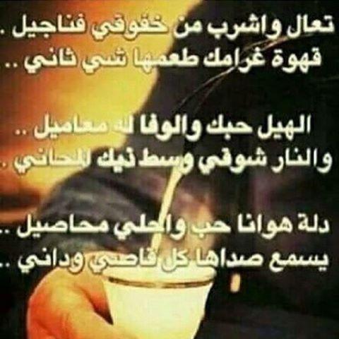 بالصور قصائد قصيره , قصائد قصيره وجميله 6666 6