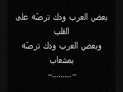 بالصور قصائد قصيره , قصائد قصيره وجميله 6666 7