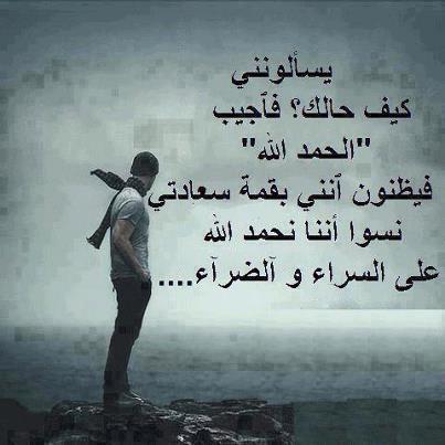 بالصور قصائد قصيره , قصائد قصيره وجميله 6666 9