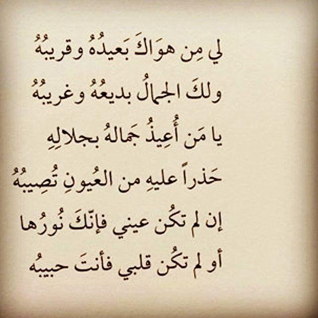 صوره قصائد قصيره , قصائد قصيره وجميله