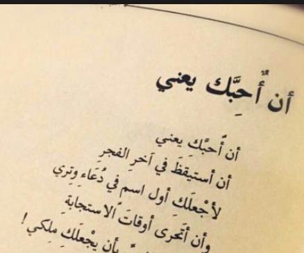 بالصور قصائد قصيره , قصائد قصيره وجميله 6666
