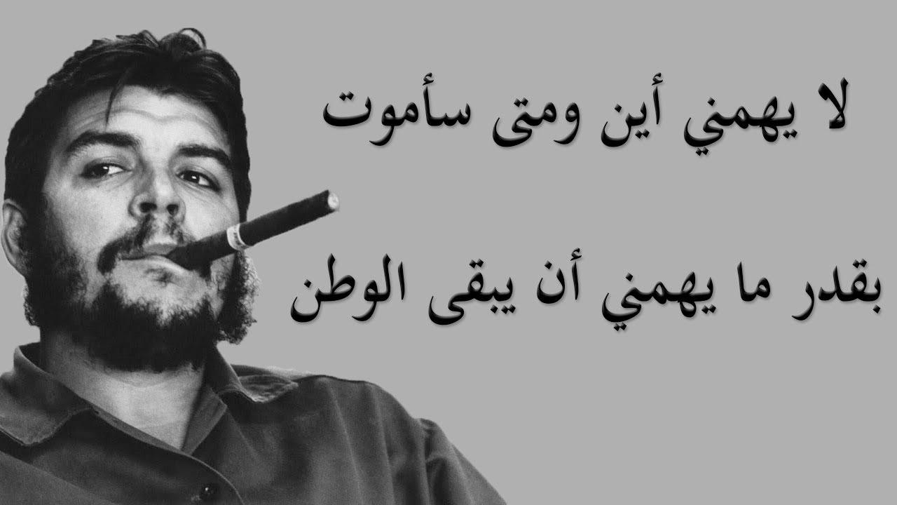 بالصور حكم عن الوطن , عبارات وحكم معبره عن الوطن 6690 8