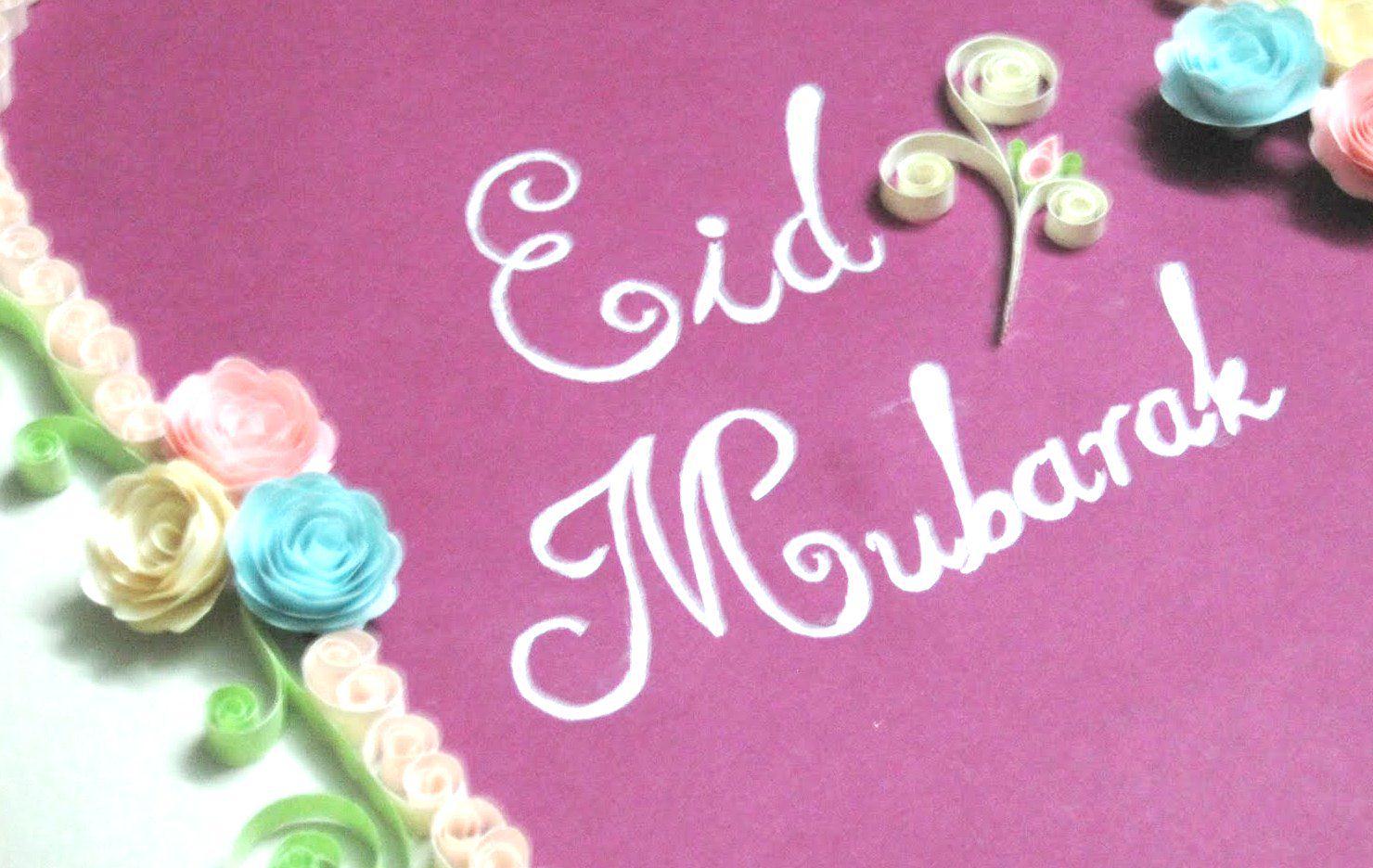 بالصور صورالعيد جديده , صور جميله وجديده للعيد 6717 7