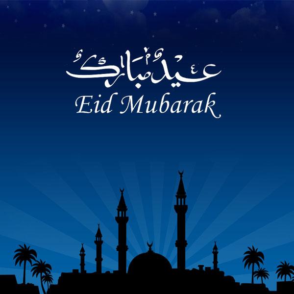 بالصور صورالعيد جديده , صور جميله وجديده للعيد 6717 9