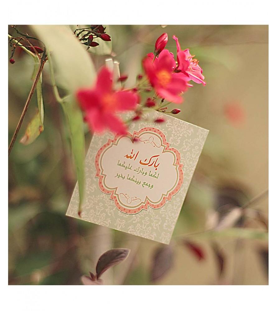 صور بطاقة تهنئة زواج , اجمل العبارات تهنئه بالزواج