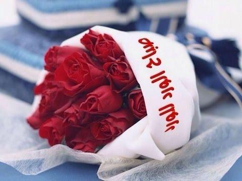 بالصور صباح الورد حبيبتي , اجمل صباح الورد للحبيبه 6731 1