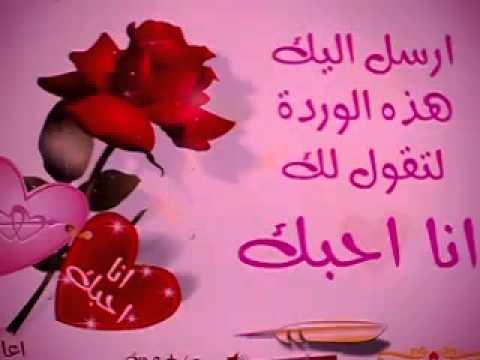 بالصور صباح الورد حبيبتي , اجمل صباح الورد للحبيبه 6731 4