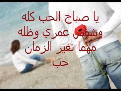 بالصور صباح الورد حبيبتي , اجمل صباح الورد للحبيبه 6731 8