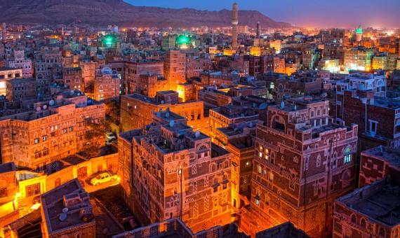 بالصور صور من اليمن , صور جميله ومميزه من اليمن 6732 10
