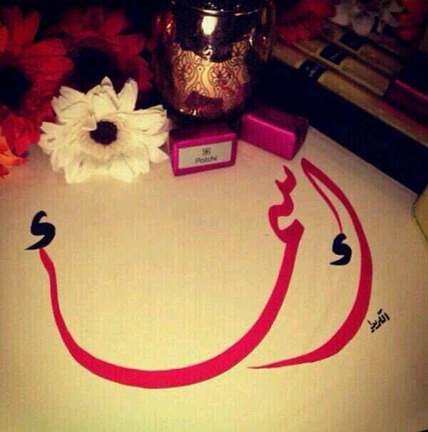 بالصور صور اسم اسماء , اشكال جميله ومختلفه لاسم اسماء
