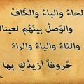 قصيدة مدح في رجل شهم ابيات شعر عن الاخلاق الراقية والمبادئ السامية لرجل شهم عبارات