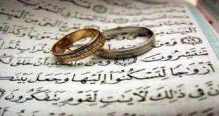 بالصور دعاء لتيسير الزواج , احفظي هذا الدعاء وردديه ليعجل الله لكي الارتباط بالزوج الصالح 2521 3 310x165