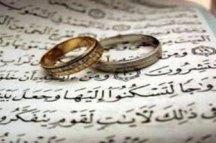 بالصور دعاء لتيسير الزواج , احفظي هذا الدعاء وردديه ليعجل الله لكي الارتباط بالزوج الصالح 2521 3 310x205