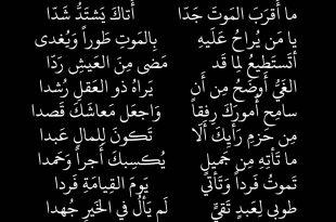 بالصور شعر عن الموت , هكذا تحدث الشعراء عن الموت ووحشة فراق الاهل 2839 10 310x205