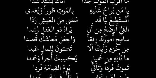 بالصور شعر عن الموت , هكذا تحدث الشعراء عن الموت ووحشة فراق الاهل 2839 10 660x330