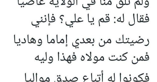 صور قصائد مدح قويه , التعبير عن الاعجاب في قصيده