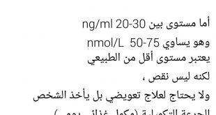 بالصور ماهي اعراض نقص فيتامين د , مخاطر نقص ففيتامين د 337 3 310x165