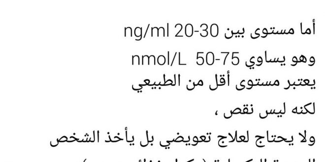 صورة ماهي اعراض نقص فيتامين د , مخاطر نقص ففيتامين د