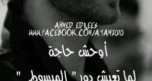 صوره صور حزينه معبره , التعبير عن حاله الحزن