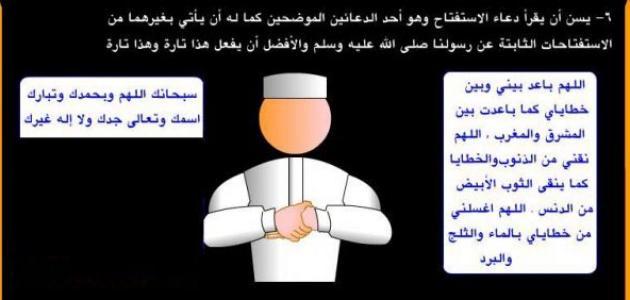 بالصور كيفية الصلاة الصحيحة بالصور للنساء , تعلمي الطريقة الصحيحة التي تقبل بها الصلاة بالخطوات المصورة 573 6
