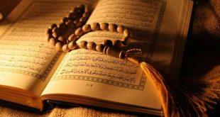 بالصور هل يجوز قراءة القران بدون حجاب , حكم الشرع في تلاوة المراة للقران بدون ارتداء الملابس الشرعية 618 3 310x165