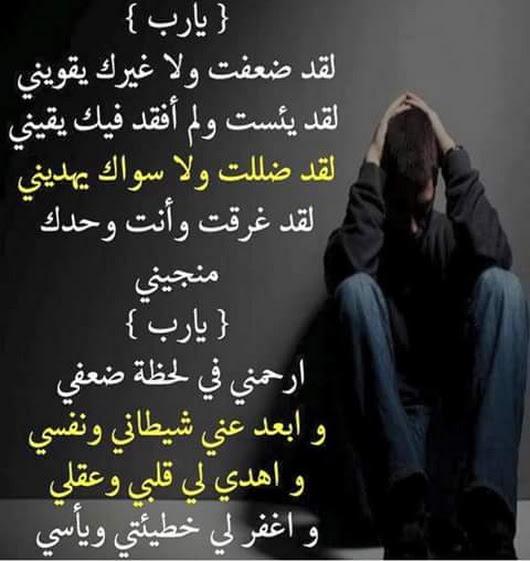 كلمات حزينة ومؤلمة عن الحياة عبارات وخواطر مؤثرة عن دروس الحياة القاسية عبارات