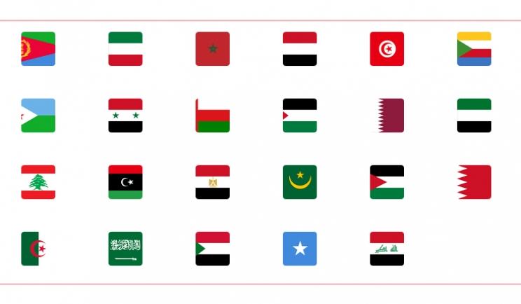 بالصور رموز السيادة الوطنية , تعرف على المقصود من رموز السيادة الوطنية 2955 1