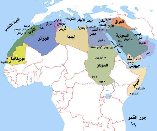نتيجة بحث الصور عن خريطة الدول العربية