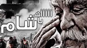 بالصور صور مكتوب عليها سوريا , صور عن سوريا الحبيبة 13425 5