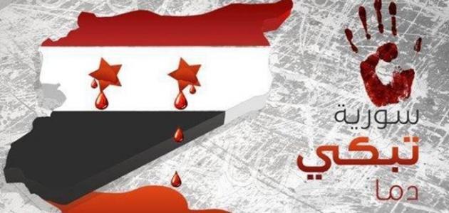 صور صور مكتوب عليها سوريا , صور عن سوريا الحبيبة