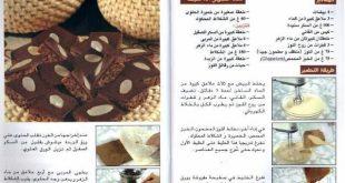 وصفات سهلة للحلويات , اسهل واشهى الحلويات