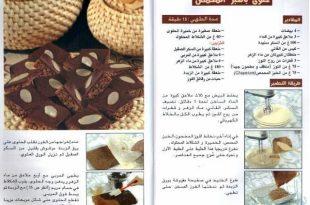 صورة وصفات سهلة للحلويات , اسهل واشهى الحلويات
