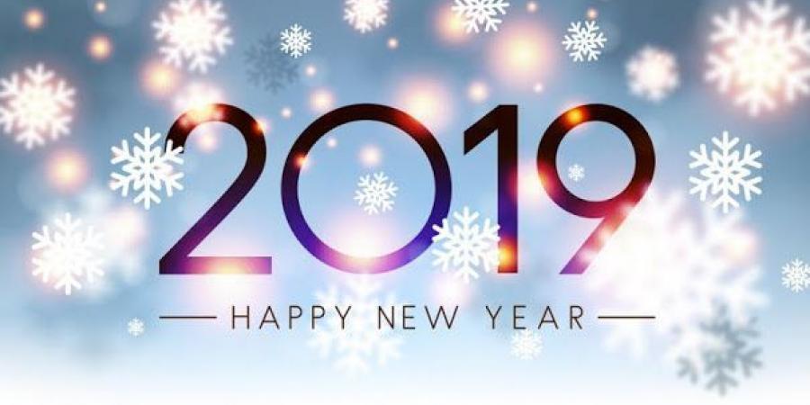 بالصور تهاني العام الجديد 2019 , مباركات السنة الجديدة 13847 8